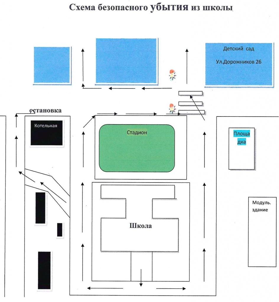 Схема кабинетов в школе фото 986